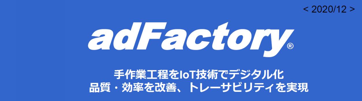 カタログ_TOP